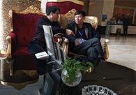 中国轻工业联合会培训部孟主任