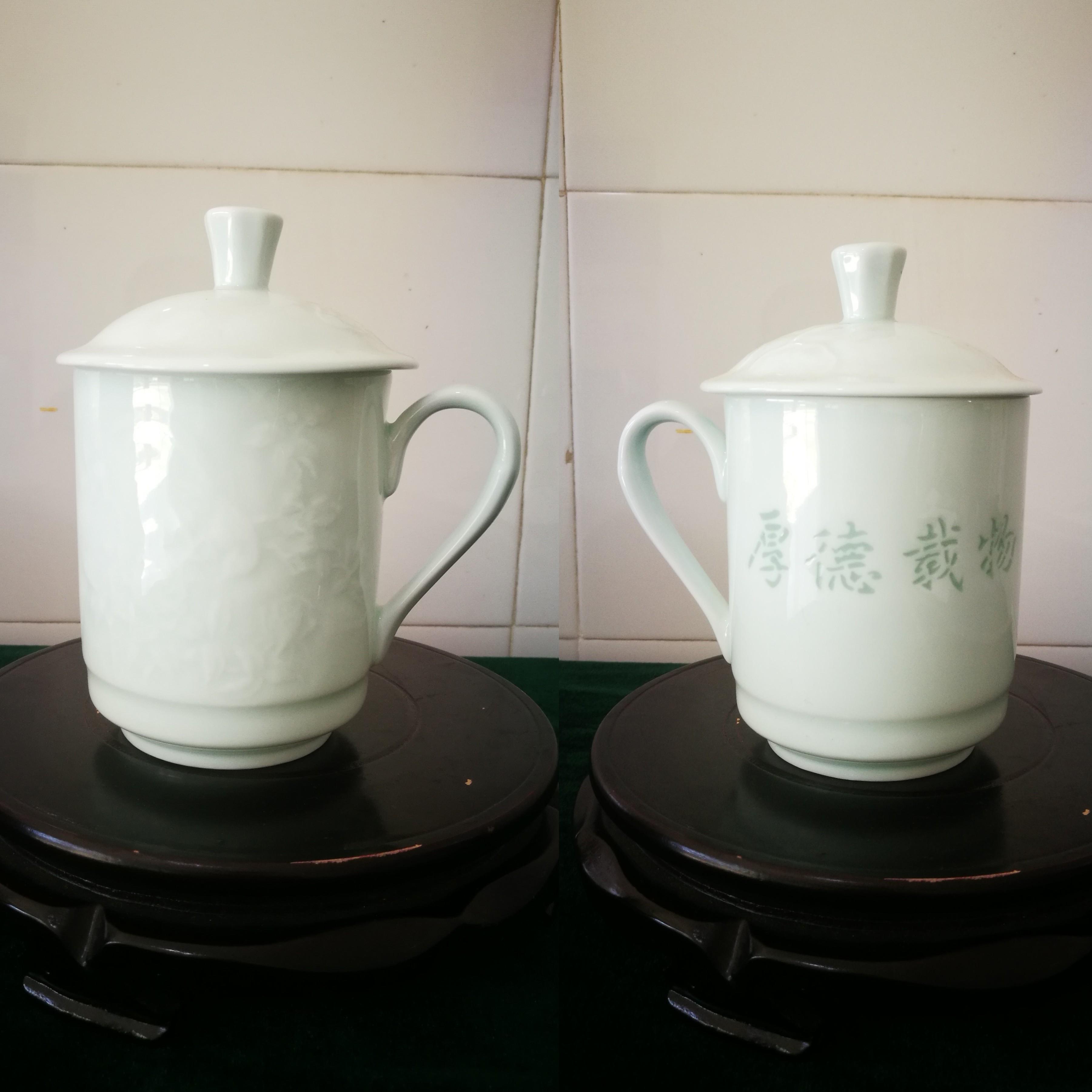青瓷茶杯(厚德载物)